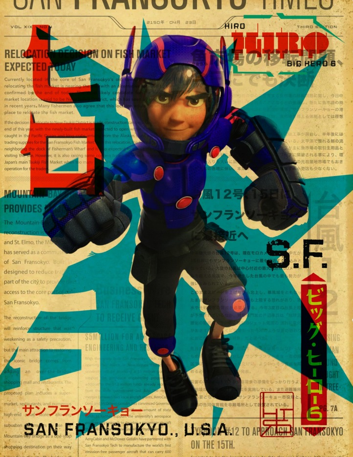 Hiro poster